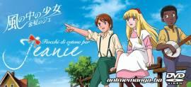 Fiocchi di cotone per Jeanie - serie completa in DVD