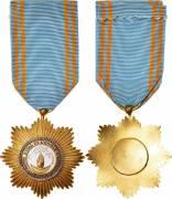 Comore Medaglia Ordine Reale Non Datato