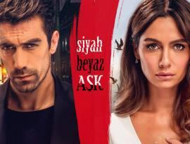Siyah Beyaz Ask telenovela serie turca Dvd