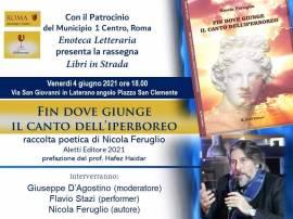 """Presentazione del libro """"FIN DOVE GIUNGE IL CANTO DELL'IPERBOREO"""" (di Nicola Feruglio)"""