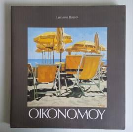 Oikonomoy - Luciano Basso - Cecchinelli Graphital Editore - Copertina Flessibile