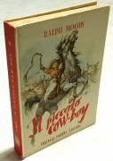 Il piccolo cow-boy di Ralph Moody;1°Ed.Fratelli Fabbri, 1957 perfetto