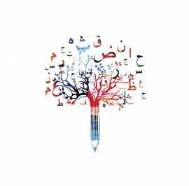 Lezioni di arabo a distanza