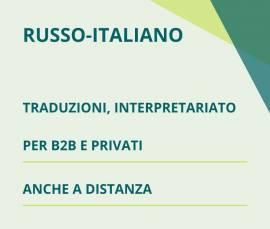 Russo-Italiano Traduzioni, Interpretariato tecnico-commerciale