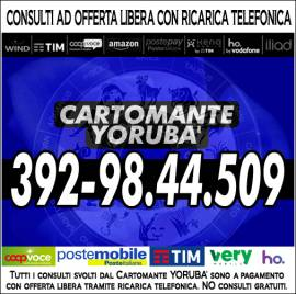 I consulti con il Cartomante Yoruba' sono a pagamento (ricarica telefonica/Postepay/Buono Amazon)