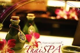 studio olistico thailandese