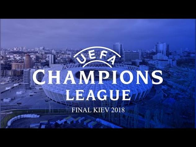 Vendo 2x Biglietti CAT 1 Finale Champions League 2018