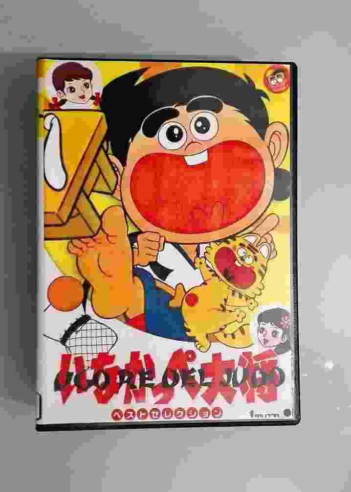 Ugo Re del Judo serie animata completa in dvd