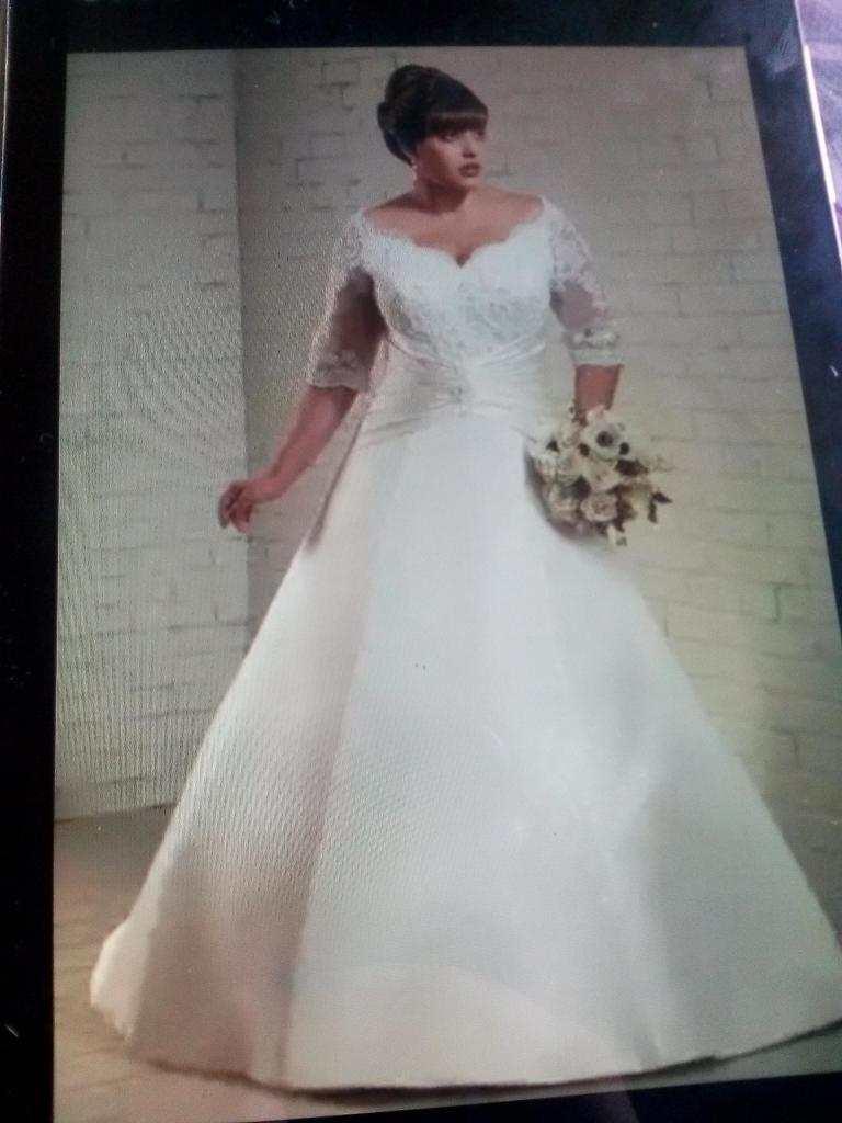 Vendo abito da sposa nuovo