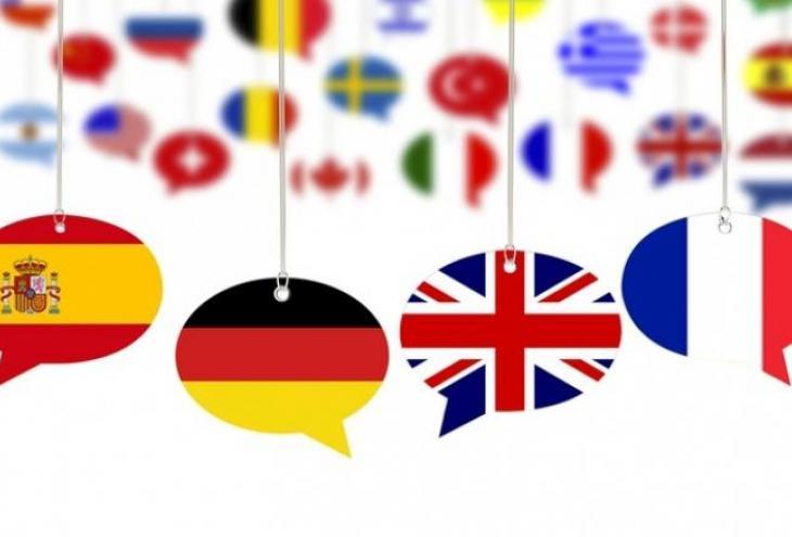 Lezioni di spagnolo e tedesco