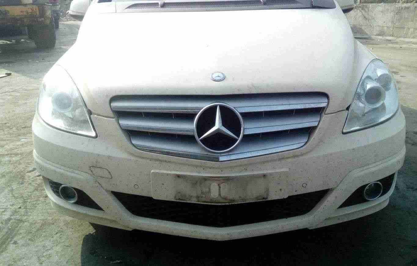 Musata frontale Mercedes Classe B 170 NGT