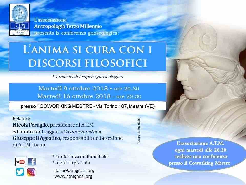 """&quotL'Anima si cura con i Discorsi Filosofici"""" (conferenza gnoseologica)"""