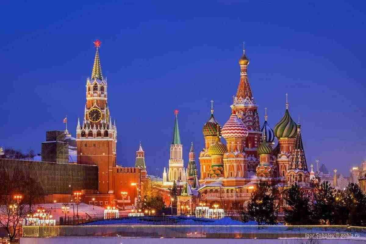 Mosca Weekend + Volo da 99 €