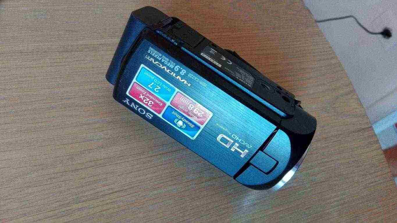 videocamera sony HDR-CX220E