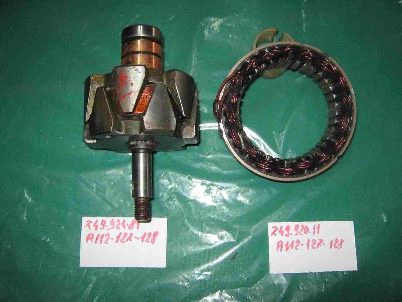 Statore e rotore alternatore A112 fiat 127-128- d'epoca