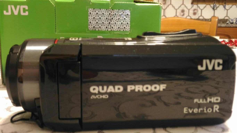 Videocamera JVC GZ-R410BEU Full HD QUAD PROOF