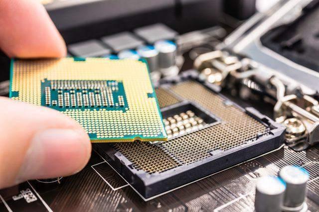 CPU - processori, inizio collezione.