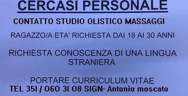 estetisa massaggiatrice per nuova apertura