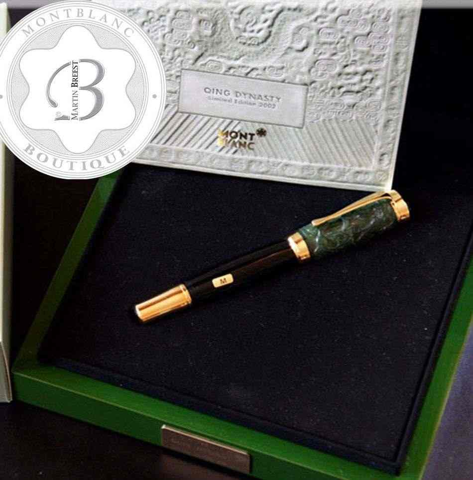 Montblanc Qing Dynasty Ltd. Edition 2002