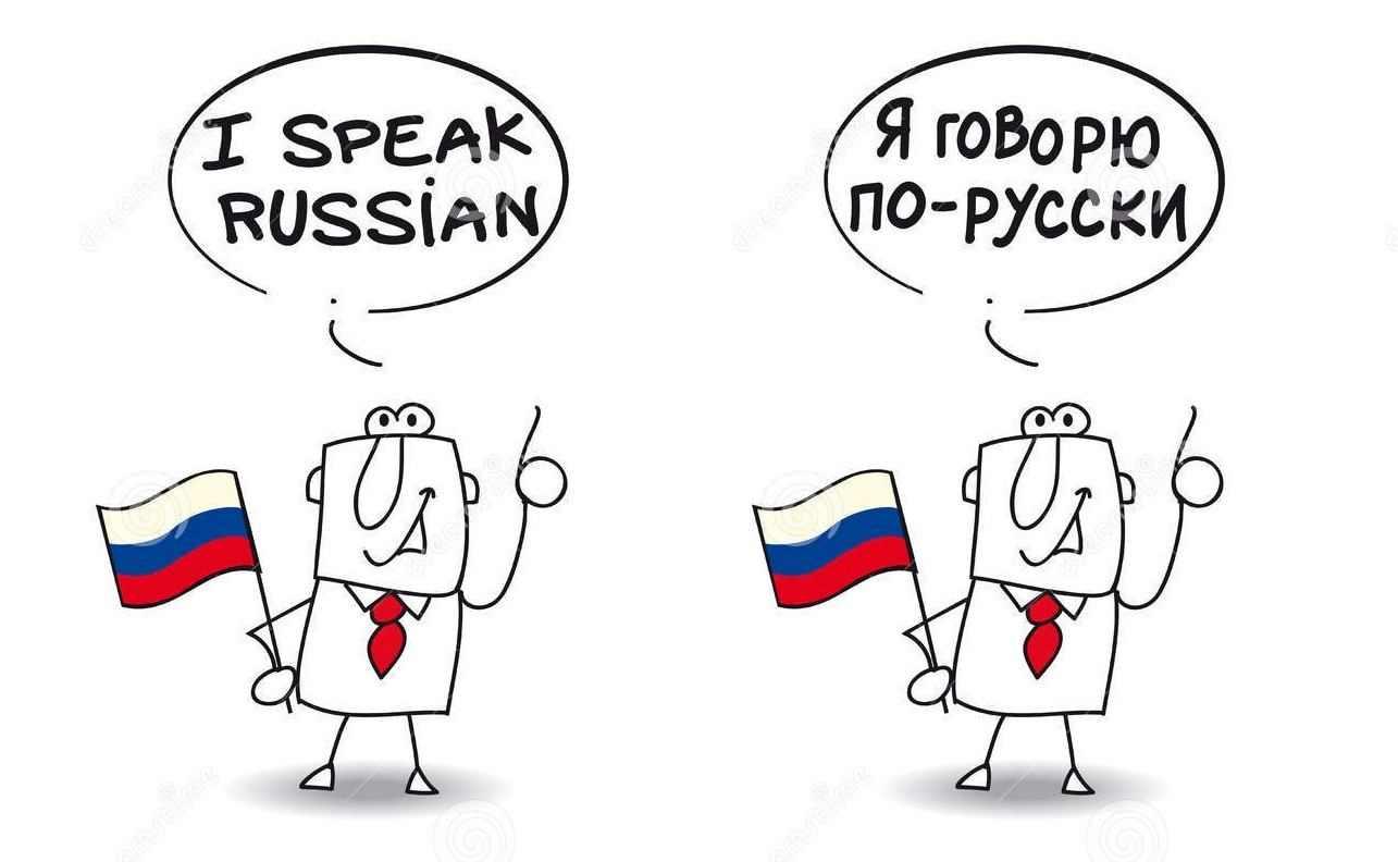 Lezioni e ripetizioni di lingua russa