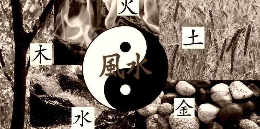 TAO - I CHING - PRIMO COLLOQUIO GRATUITO