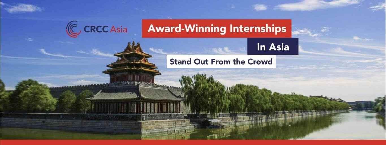 Investi nel tuo futuro con uno STAGE IN ASIA o nel REGNO UNITO.