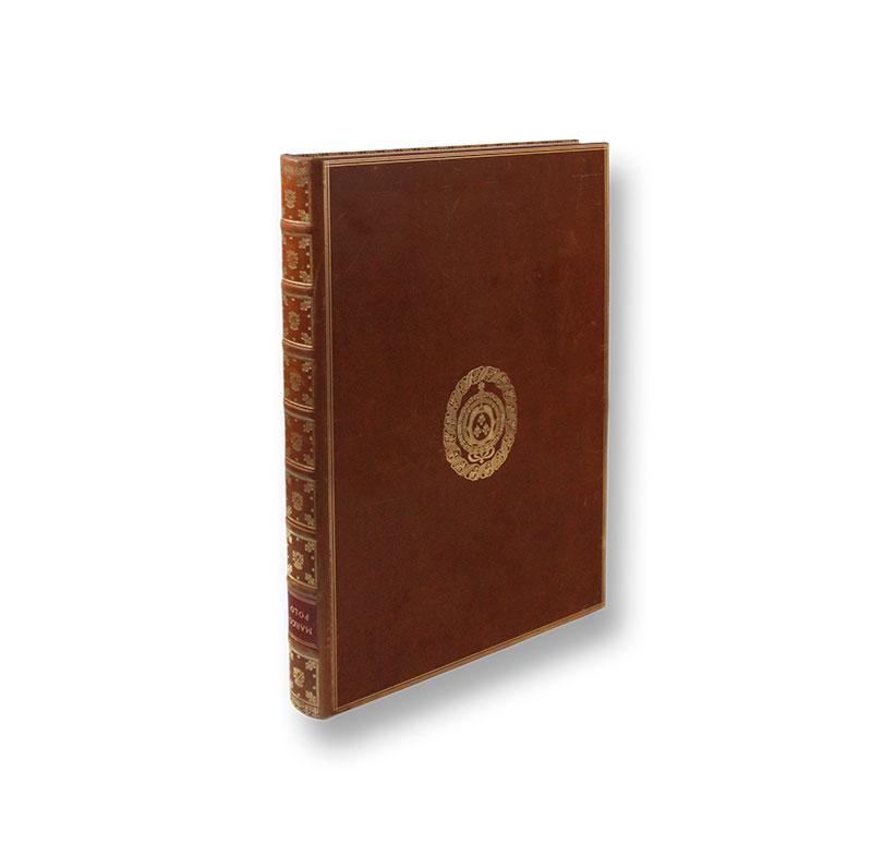 Facsimile Faksimile Verlag: Marco Polo - Buch der Wunder