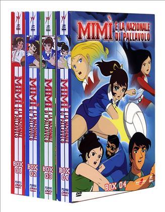 MIMI' E LA NAZIONALE DELLA PALLAVOLO IN DVD