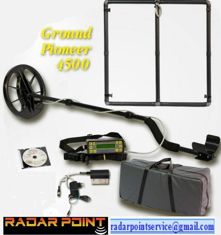 Metal detector Ground Pioneer 4500 pulse iduction