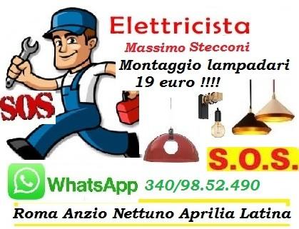 MONTAGGIO LAMPADARIO IKEA ELETTRICISTA 19 EURO ROMA