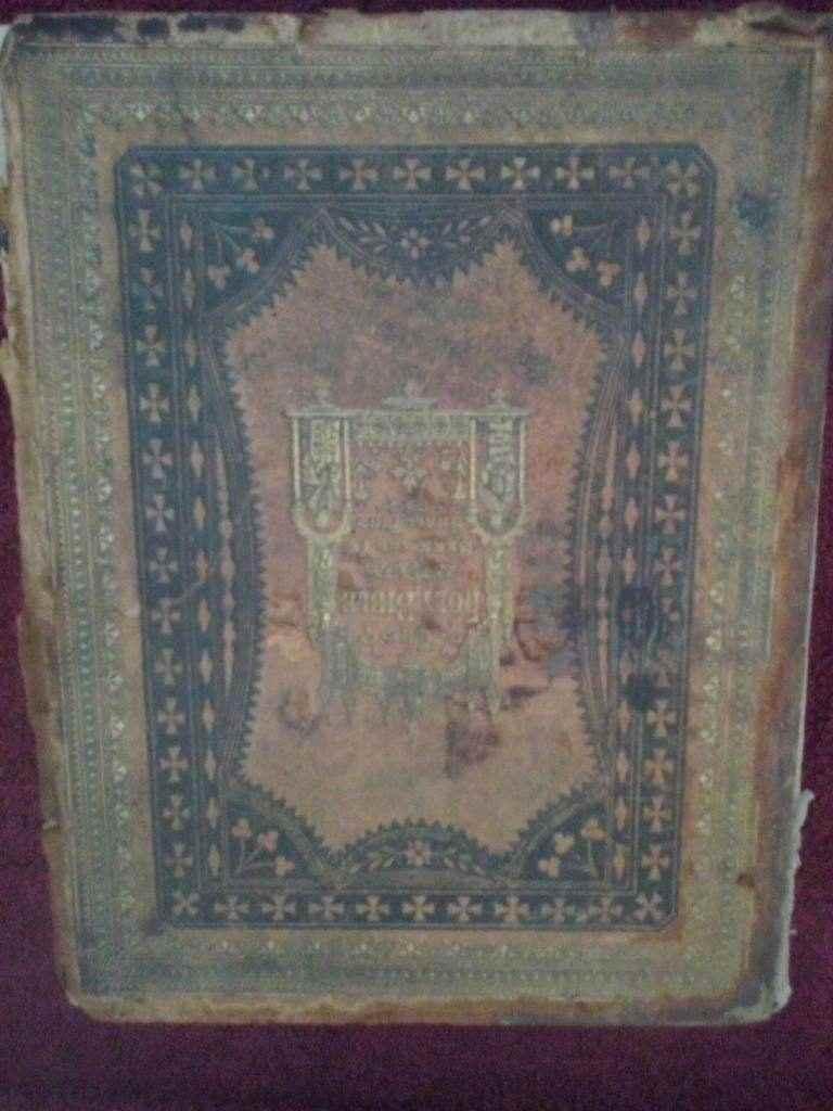 Antica bibbia inglese fine`700